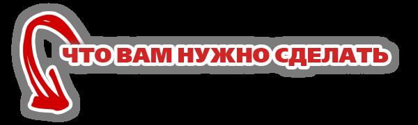Обучение гипнозу, Полина Сухова